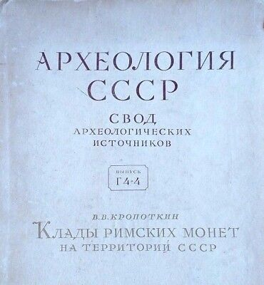 Ancient Roman Coins Gold Treasures In Russia Folio Maps Archaeology USSR 1961
