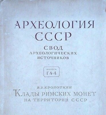 Archaeology USSR Ancient Roman Coins Gold Treasures In Russia Folio Maps 1961