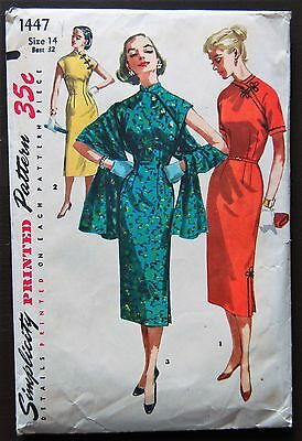 Vintage Original Simplicity 50's Dinner/Afternoon Dress/Stole Pattern No. 1447