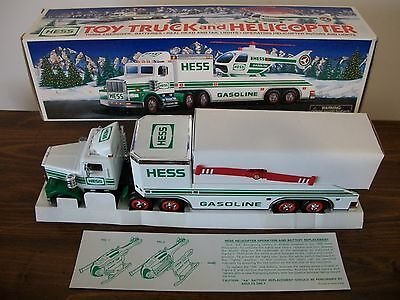 1995 Hess Toy Truck with Helicopter, New in Box