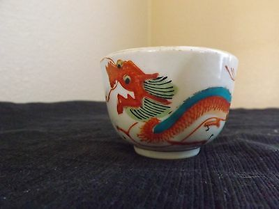 "Chinese White Bowl with Dragon 2"" tall"