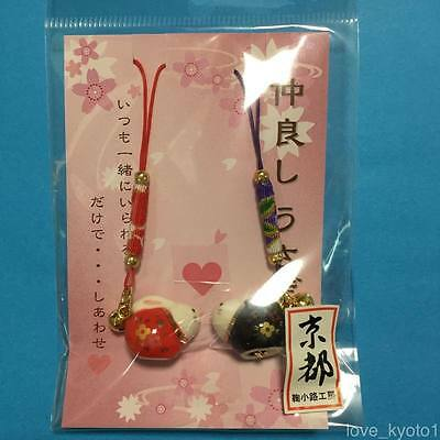 F/S Pair Key Chain Strap Cute Kawaii Ceramic Rabbit with Ring a Bell Kyoto