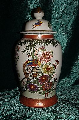 Absolutely Beautiful Large Japanese Ginger Jar With Cover and Maker Mark