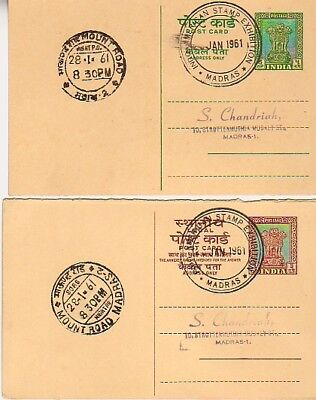 India - Indo-American Stamp Exhibition (2no. SC's) 1961