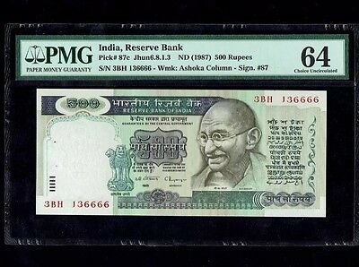 500 Rupee Note India(3rd issue) Picks #87c ,UNC PMG 64