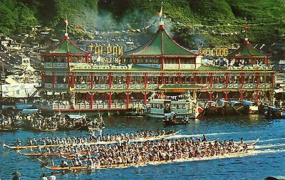 DRAGON BOAT RACES  ABERDEEN  HONG KONG  early chrome - postally used 1963