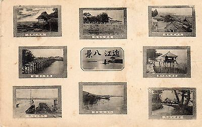 9 VIEWS  NO TITLE IN ENGLISH   JAPAN  postally used - mailed internally