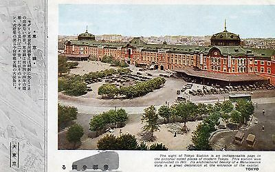 AERIAL VIEW OF TRAIN STATION  TOKYO   JAPAN  postally used - mailed internally