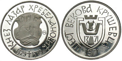 RUSSIA: 1971 Medalet Proof #WC69416