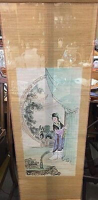 Vintage Bamboo Scroll Painting