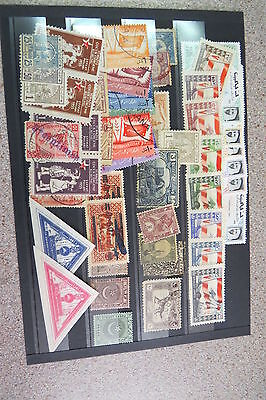 Middle east stamps