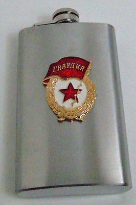 Russian Military Stainless Steel Drinking Flask SOVIET GUARD 6 OZ STYLE 2