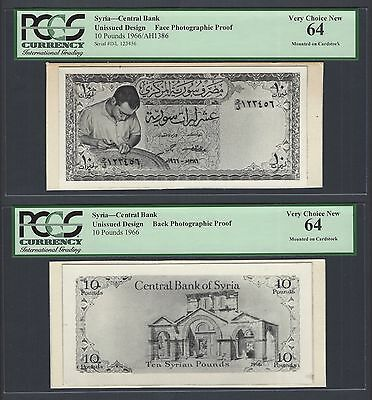 Syria Unissued Design 10 Pounds 1966-AH1386  Photographic Proofs Uncirculated