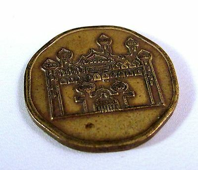 """Antique Unmarked India Coin/Token 7/8"""" Temple on One Side Not sure of Other Side"""