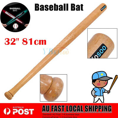"2 in 1 Wood Baseball Bat 32""/81cm Self - Defense Family Safety Exercise Sports"