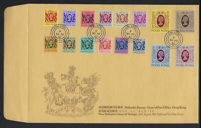 Philatelic Bureau General Post Office Hong Kong, New Definitive Issue Of Stamps