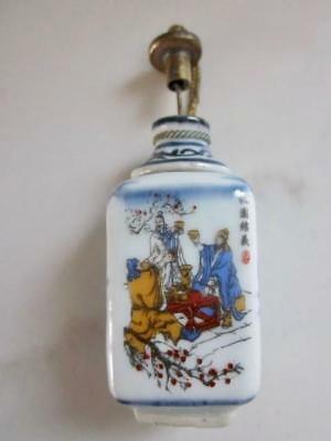 Unusual Vintage Asian Signed Erotic Rotating Porcelain Snuff Bottle Chain Daper