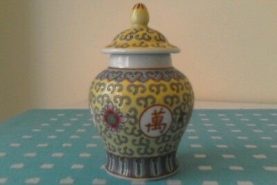 Small Vintage Chinese Ginger Jar