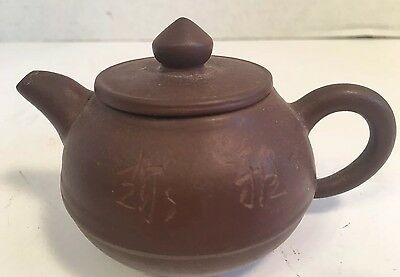 Vintage Old Authentic Chinese YIXING Miniature Teapot Clay STAMPED