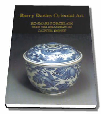 KO-IMARI PORCELAIN from the Collection of Oliver Impey Barry Davies Oriental Art