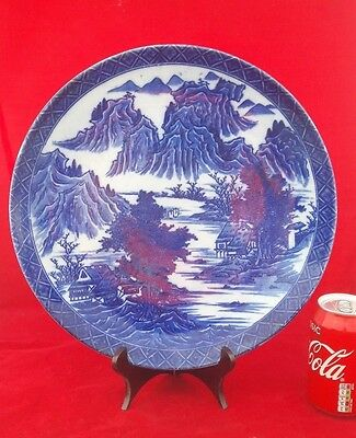 "Lovely Huge 13.5"" Chinese / Japanese Blue & White Charger / Bowl 20thC"