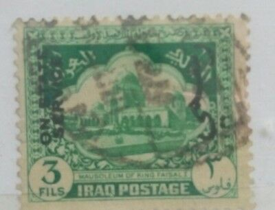 iraq stamp with over printed