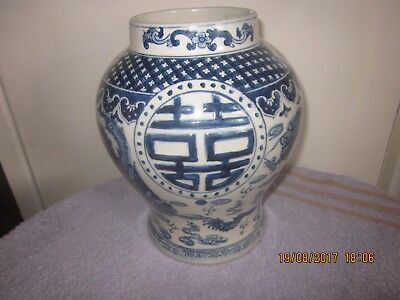 Large Chinese Blue and White Dragon & Pheniox Double Happiness Porcelain Vase