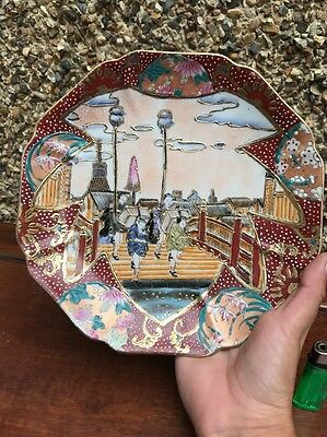 Chinese Charger Plate Stamped