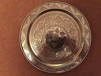Vintage / Antique Persian Arabic Islamic ? Brass Tray / Plate