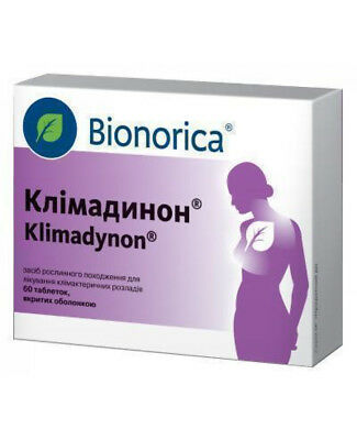 HEEL KLIMAKT-HEEL® Homeopathy 50tbs Climacteric disorder, Menopause 100% Natural