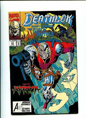 DEATHLOK #22 w/ Black Panther VF/NM
