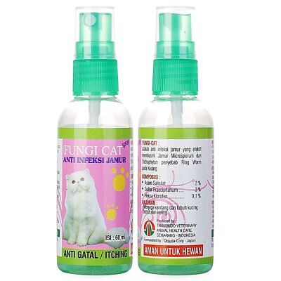 FUNGI CAT SPRAY Effectively Reduce Itching Worm Fungal in CAT PETS