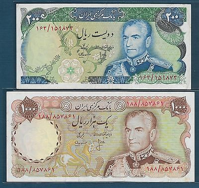 Middle East 200 1000 Rials, 1974 - 1979, P 103b 105b / Sign 16, VF / XF-