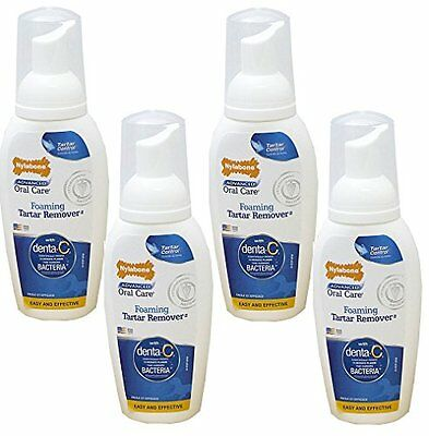 (4 Pack) Nylabone Advanced Oral Care 4 Ounce Dog Foaming Tartar Remover