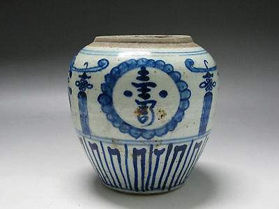 Chinese Blue and white porcelain old pot Hand Painted Chinese knot shouzi jar