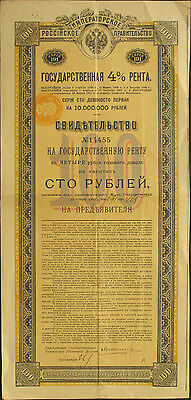 Russland russia  bond Staats-Rente 100 Rubel 1902 with coupons uncancelled