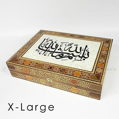 Small Wooden Handmade Syrian Inlaid Mosaic Gift Trinket jewellery Box 17x10x6 cm