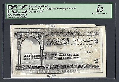 Iraq Unissued Design 5 Dinars ND(1966) Face Photographic Proof  Uncirculated