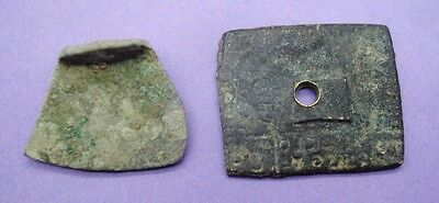 Group of 2 interesting bronze metal detector finds
