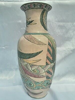 Vintage Asian Antique Chinese Vase With Unique Mark On Bottom!