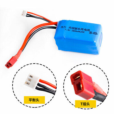 7.4V 2S 1800mAh 20C LiPO battery T plug for WL A959-b A969-b A979-b K929-B RC