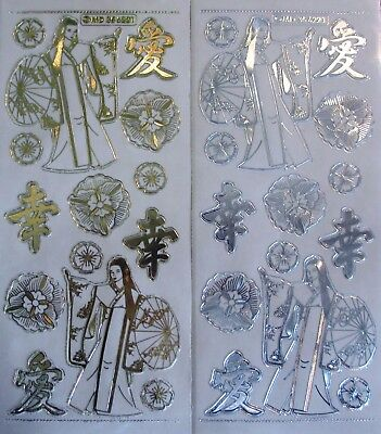 Double Embossed on Clear Oriental Geisha PEEL OFF STICKERS Lotus Lady Japanese