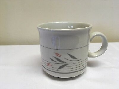 "bhs Small Mugs ""Nouveau"" Pattern - set of four"