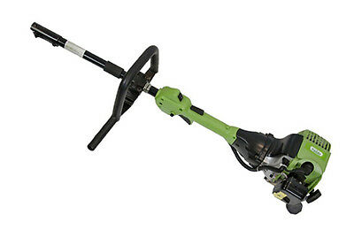 26cc Petrol Expand-It Power Head Unit for Ryobi / McCulloch / Handy etc Strimmer