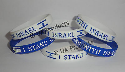 2X 'I STAND WITH ISRAEL' silicon bracelet wristband Jewish judaica holy gift