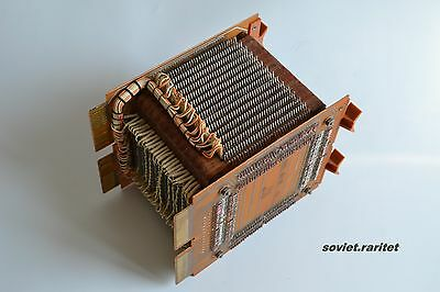 Quite Rare Vintage Early USSR Ferrite Core Memory Cube PDP-8 Saratov-2 1976yr.