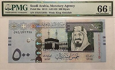 SAUDI ARABIA 500 FIVE HUNDRED RIYALS, PMG GEM UNCIRCULATED 66EPQ, 2012, P-36c