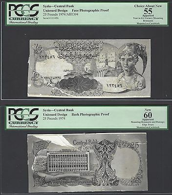 Syria Unissued Design 25 Pounds ND(1974-77)  Photographic Proofs AUNC-UNC
