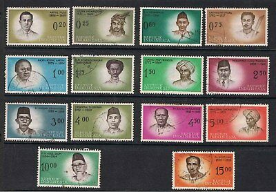 Indonesia 1961 - 62 National Heroes