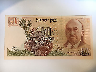 1968 Bank Of Israel - 50 Lirot - AUNC